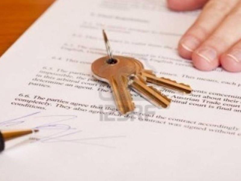 Как проверить обременение на имущество?