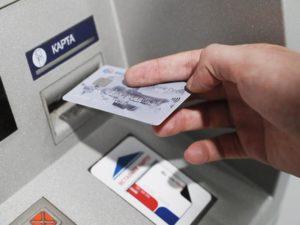Возможная блокировка банковских карт у россиян