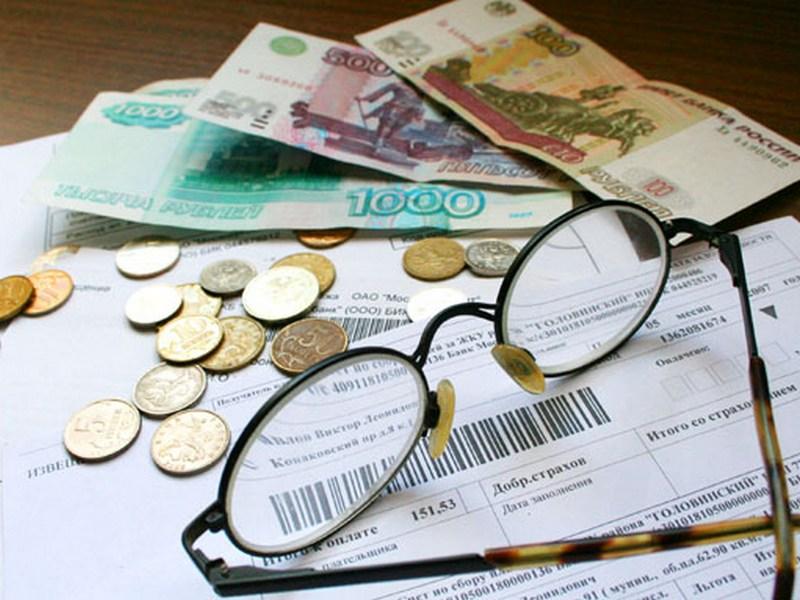 Как установлены тарифы в фонд капитального ремонта в РФ?