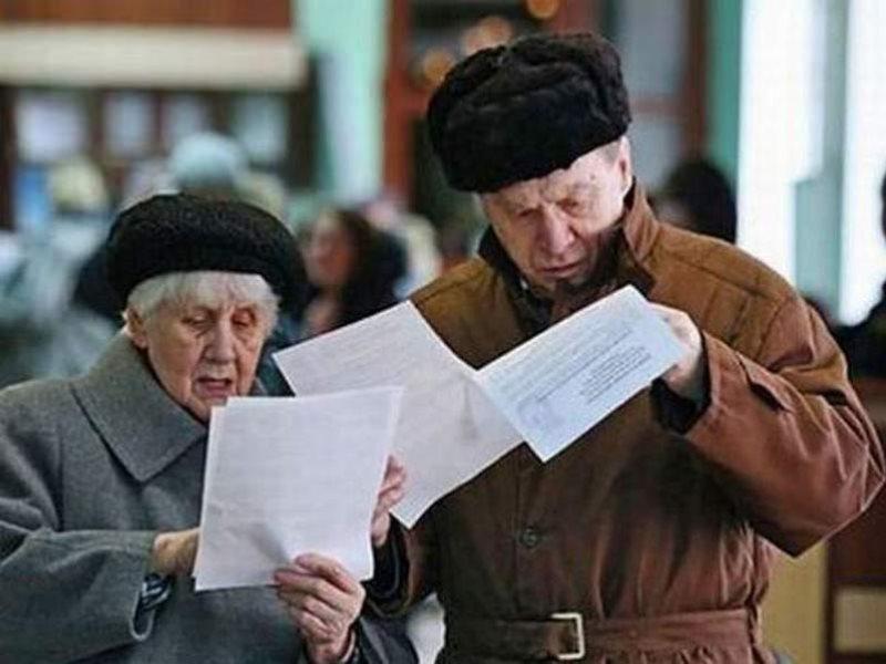 Что ждет работающих пенсионеров в 2019 году?