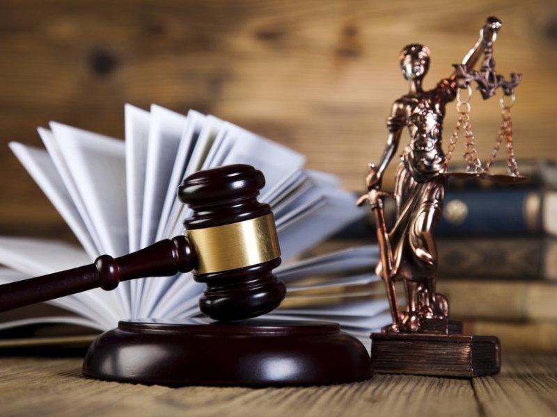 Независимость судебной системы