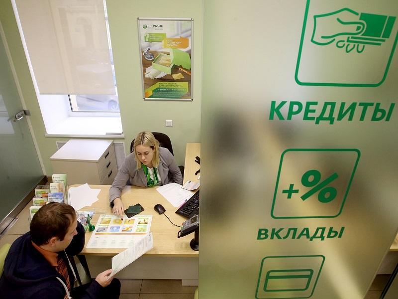 Сбербанк рассказал, на что россияне тратят потребительские кредиты