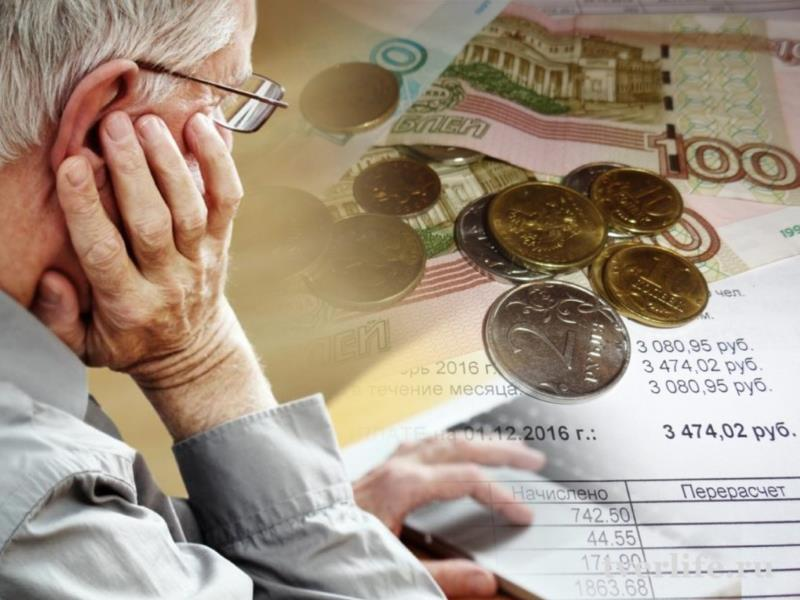 Как получить субсидию на оплату ЖКХ в 2020 году?