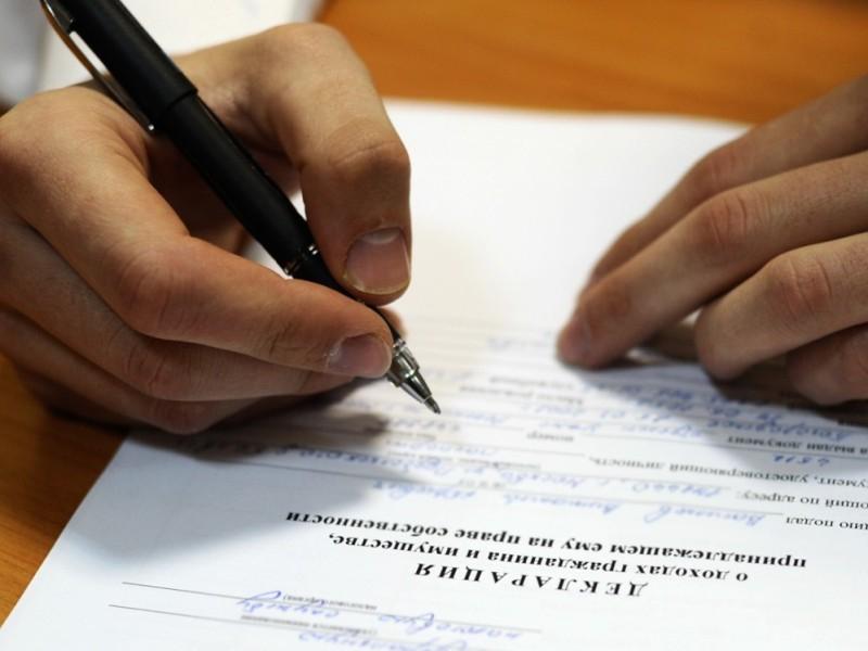 Зачем банки России хотят получать от клиентов декларации о доходах?