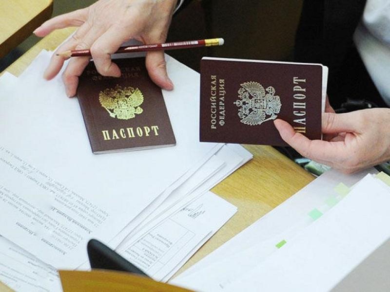 Для чего в России прописка-регистрация по месту жительства?