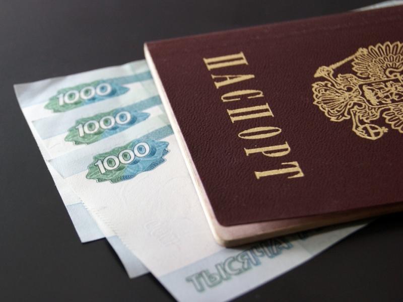 Могут ли взять кредит по данным паспорта, без самого паспорта?