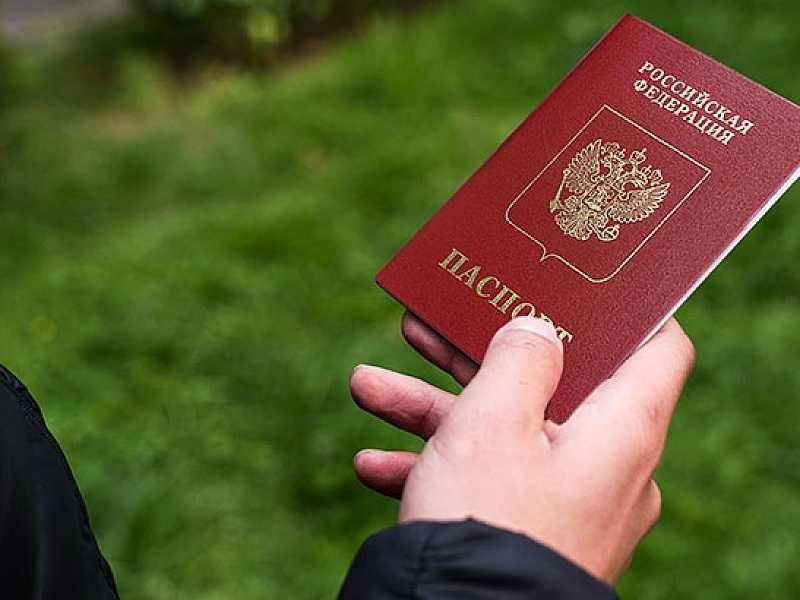 Процедура возврата утерянного паспорта