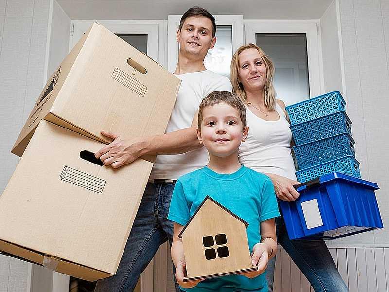 Что такое ипотечные каникулы и как их оформить в 2020 году?