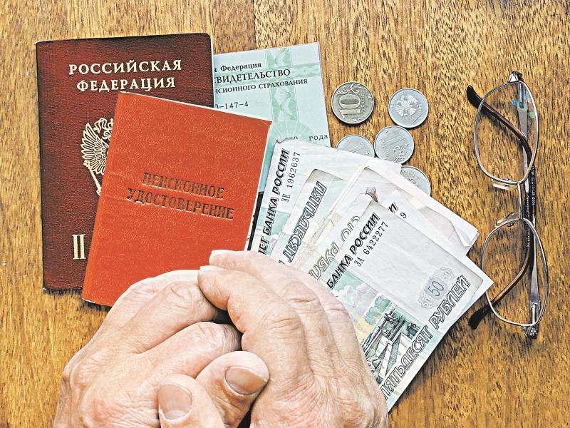 Когда с пенсии придется платить налог?
