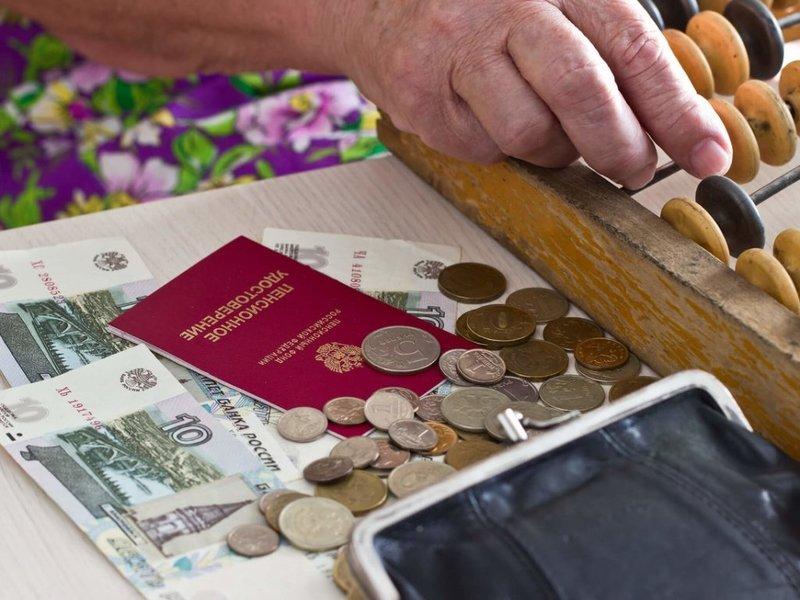 В ПФР разъяснили, как увеличить размер пенсии в два раза