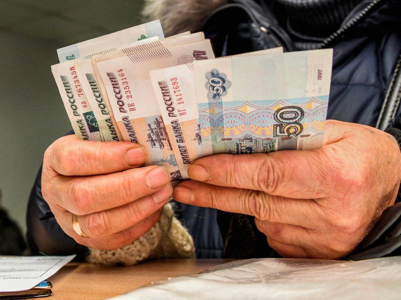 За что пенсионеры не должны платить деньги в этом году?