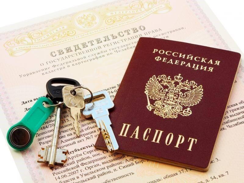 В каких случаях нужно признавать право собственности на квартиру