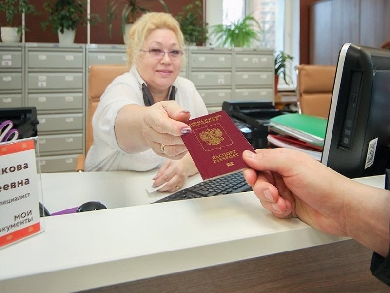 Как получить вид на жительство в России?