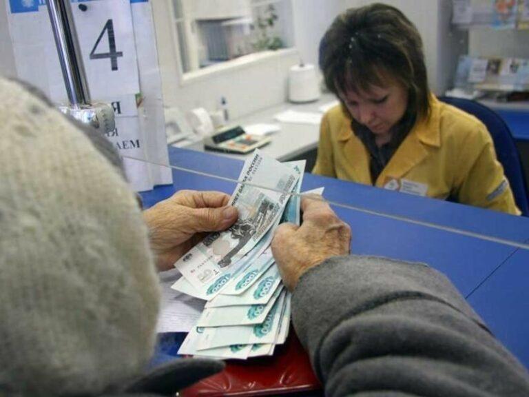 В России ввели новые правила получения пенсий