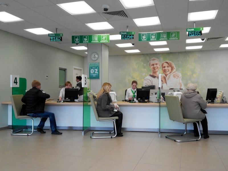 Теперь-СБЕР. Что ждет клиентов Сбербанка после изменений