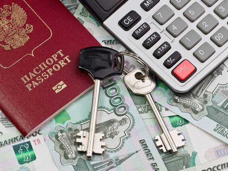 МФО не имеют право выдавать займы под залог недвижимости