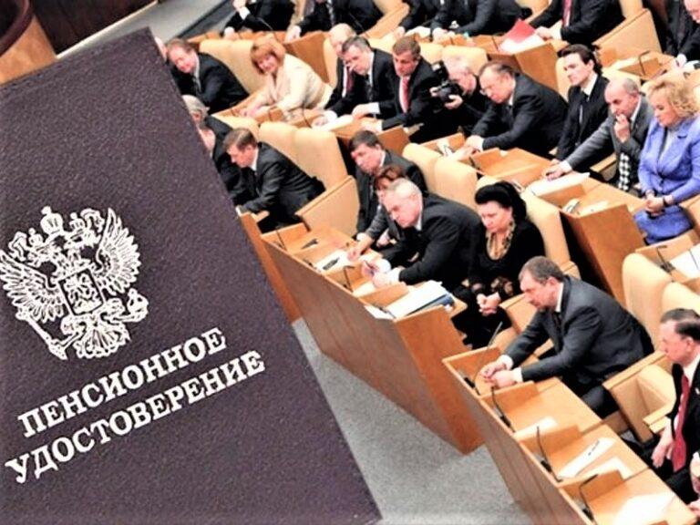 В Госдуме обсудили пенсию в 40 тысяч рублей