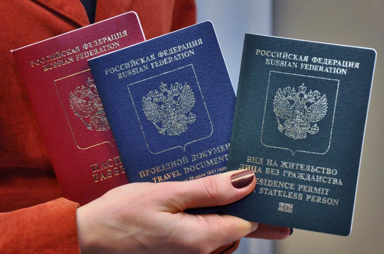 Как получить вид на жительство в Российской Федерации?