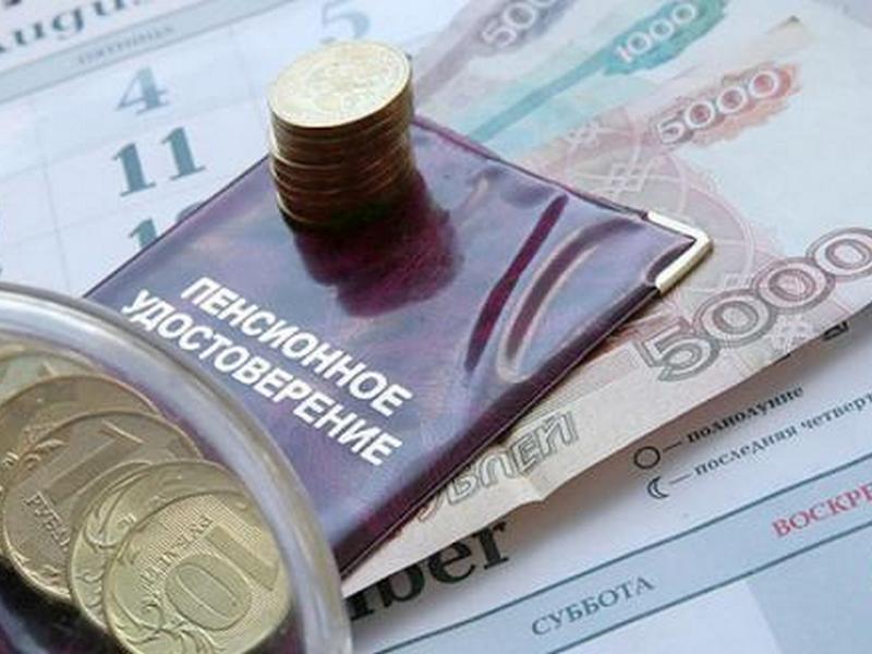 Повышение пенсии и ЕДВ инвалидам в 2021 году