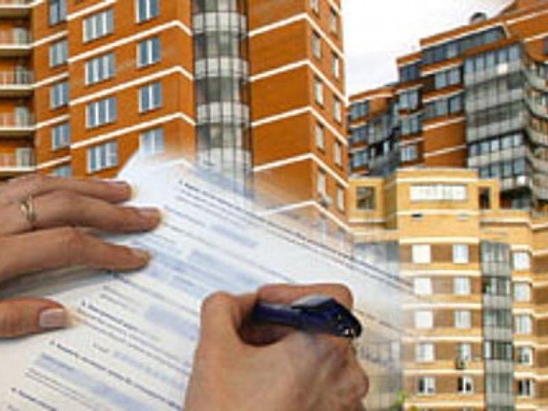 Что такое приватизация квартиры и зачем она нужна?